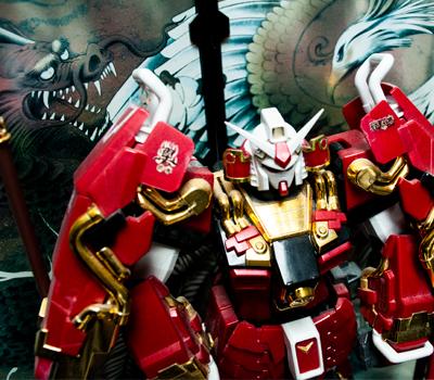 Gundam Japans